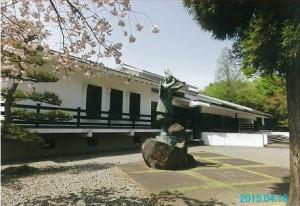 新田荘歴史資料館